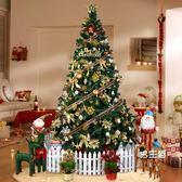(交換禮物)圣誕樹1.5 1.8 2.1 2.4 3 4米套餐金色豪華加密加寬圣誕裝飾品XW