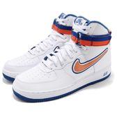 Nike 休閒鞋 Air Force 1 High 07 LV8 Sport AF1 白 橘 NBA LOGO 運動鞋 男鞋【PUMP306】 AV3938-100