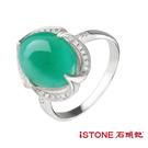 台灣藍寶戒指-風華絕代-唯一精品 石頭記