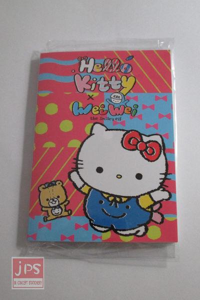 Hello Kitty 凱蒂貓 小筆記本 WEI WEI KRT-963381
