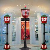 聖誕節圣誕裝飾品飄雪路燈商場酒店櫥窗酒吧擺件帶燈音樂下雪燈場景布置 交換禮物Igo