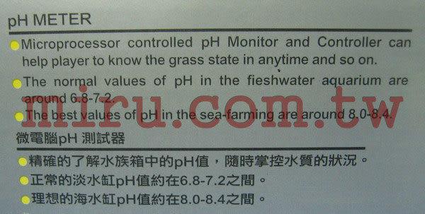 【西高地水族坊】新款水族先生Mr.Aqua 酸鹼值PH微電腦測試器(防潑水型)