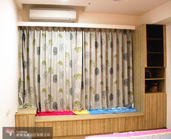 【歐雅 系統家具 】上掀式窗邊臥榻櫃