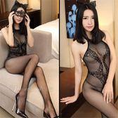情趣內 衣絲襪開襠性感 蕾絲露乳透視連體網襪極度誘惑套裝女