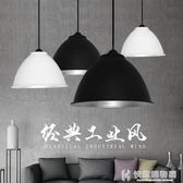 燈罩創意工業風吊燈現代簡約單頭吧台個性餐廳辦公室美發店外殼罩 NMS快意購物網