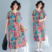 大碼洋裝民族風大碼女裝夏裝新款短袖印花復古文藝寬鬆棉麻中長款洋装子 衣間迷你屋