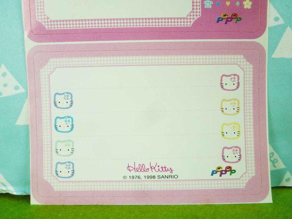 【震撼精品百貨】Hello Kitty 凱蒂貓~姓名貼~粉【共1款】