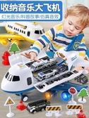 幼兒童玩具男孩益智早教多功能一1-2-3-5歲男童創意啟蒙禮物聖誕交換禮物