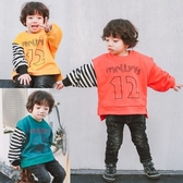 加厚海島絨條紋拼接袖長袖寬鬆上衣 長袖 橘魔法 Baby magic 現貨 兒童 童裝 童 中童 男童