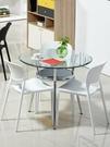 洽談圓桌北歐洽談桌椅組合簡約辦公接待家用店鋪談判雙層鋼化玻璃小圓桌子 LX 智慧 618狂歡