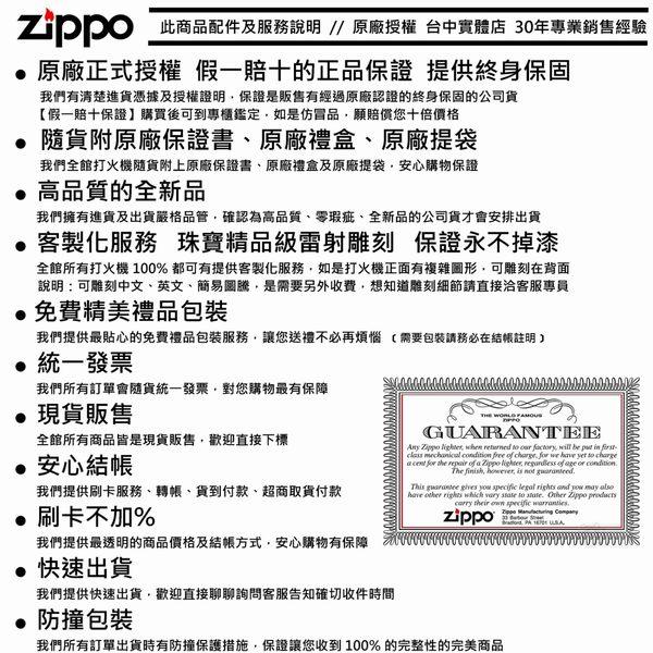 【寧寧精品】Zippo 原廠授權台中30年旗艦店 終身保固 防風打火機 Playboy® 藍海星光兔 4330-3