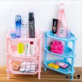 多 迷你浴室置物架衛生間落地三層架廁所收納架廚房儲物架~大咖 ~T1