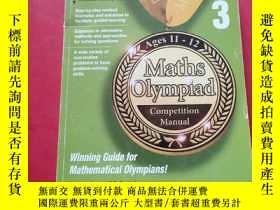 二手書博民逛書店Maths罕見Olympiad Competition Manual BOOK3(奧林匹克數學競賽指導 詳情看圖奇