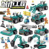 組裝積木兼容樂高工程車系列兒童益智男孩子拼裝模型挖土機挖掘機組裝積木