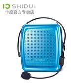 S25導游擴音器便攜式教師講課專用小擴音器大功率igo