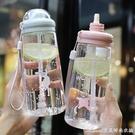 杯子創意個性潮流可愛防摔帶吸管水杯塑料女高顏值學生便攜吸管杯 快速出貨