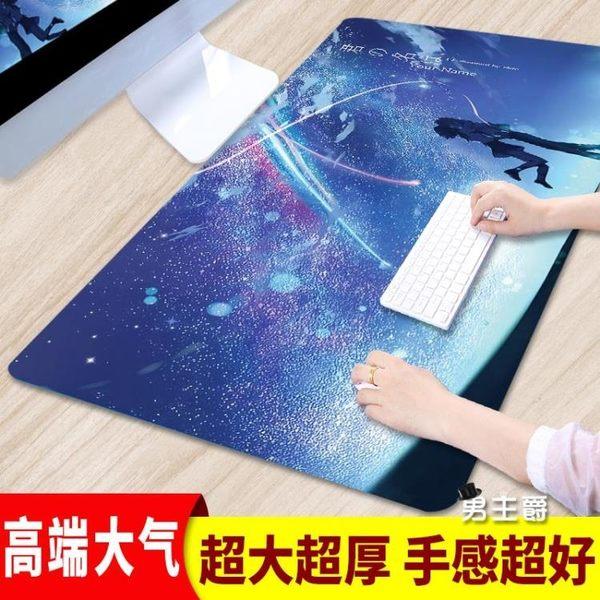 滑鼠墊加厚滑鼠墊超大鍵盤墊學生電腦墊辦公桌墊大滑鼠墊電競書桌墊定制