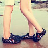 洞洞鞋曾哥夏季洞洞鞋男女鞋透氣沙灘鞋套腳懶人鞋情侶鞋學生戶外涼鞋潮 晶彩生活