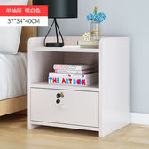 床頭櫃 簡易床頭櫃簡約現代儲物櫃臥室帶鎖床頭收納櫃經濟型T 雙11狂歡購物節