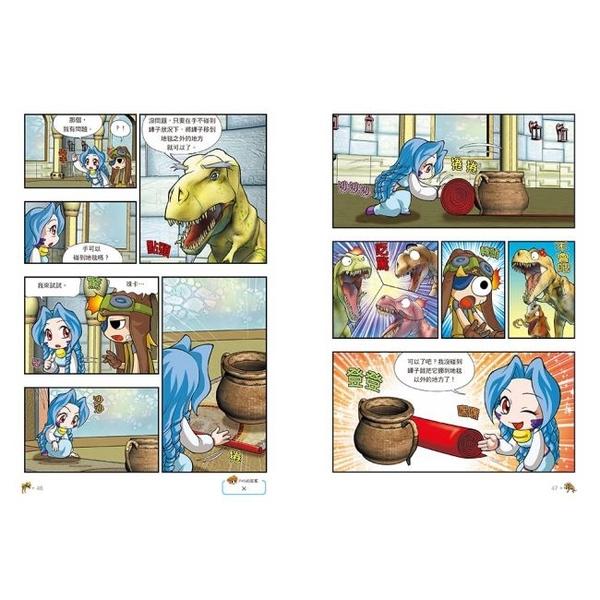 楓之谷數學神偷13:恐龍出沒的森林 三采(購潮8)9789576581830