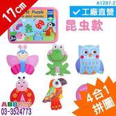 A1297-2☆2合1鐵盒拼圖_17cm#幼兒玩具#兒童玩具#小孩玩具#親子互動#教具#拼圖#教學卡#玩具#小