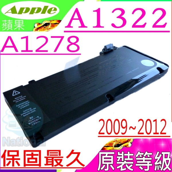 "APPLE A1278 電池(原裝等級)-蘋果 Pro 13"",2009 2010 2011 2012年,A1322,MC374,MC375,MB990,MB991,MC700"