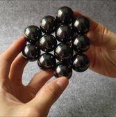 售完即止-巴克球12顆直徑25mm圓形磁力球益智軍工級鐵氧體巴克球10-12(庫存清出S)
