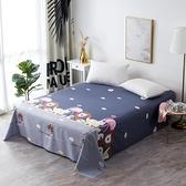 床單 純棉床單單件全棉雙人被單1.8/2米床單人學生宿舍1.2/1.5m床單