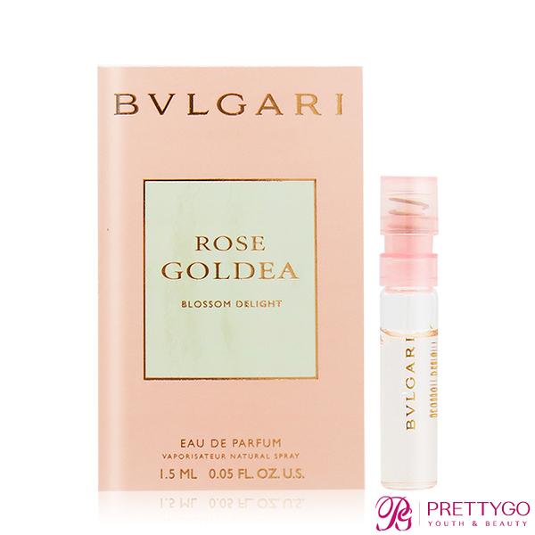 BVLGARI 寶格麗 歡沁玫香女性淡香精 Rose Goldea Blossom Delight(1.5ml) EDP-香水公司貨【美麗購】