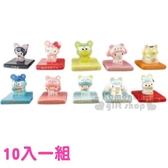 〔小禮堂〕Sanrio大集合 鼠年迷你造型陶瓷擺飾組《10入》招福公仔.新春擺飾 4901610-93325