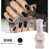 限定款光療指彩 美甲純黑色光療指彩 純黑色指光療指彩 正黑光療環保無味芭比膠