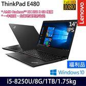 【福利品】ThinkPad E480 20KNCTO1WW 14吋i5-8250U四核RX550 2G獨顯商務筆電 (一年保固)