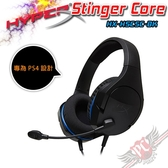 [ PC PARTY ] 金士頓 KINGSTON HyperX Cloud Stinger Core 耳機