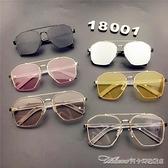 墨鏡新款夏季旅遊兒童太陽鏡男童女童時尚墨鏡大框舒適寶寶造型眼鏡潮