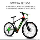 26寸電動車山地車自行車助力48V鋰電池代步車電瓶車 熊熊物語