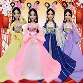 週年慶優惠-洋娃娃新品思美人芭比洋娃娃古裝公主12關節仿真眼換裝衣服玩具套裝女孩