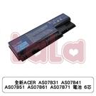 全新ACER AS07B31 AS07B41 AS07B51 AS07B61 AS07B71 電池 6芯