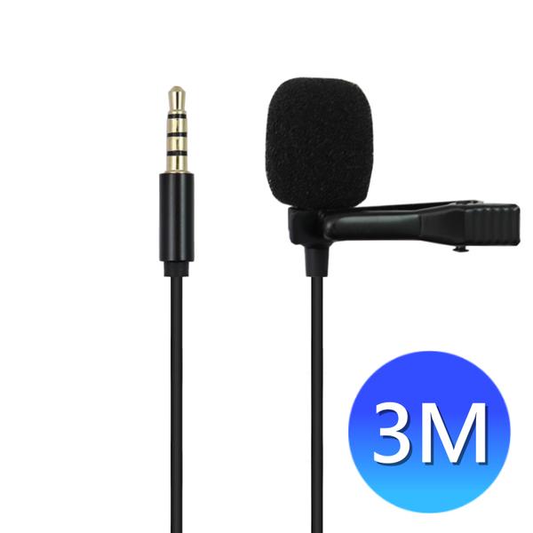 領夾式手機麥克風 (3米) 筆電麥克風 3.5mm 手機直播錄音麥克風 電腦麥克風