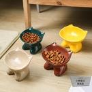 貓碗陶瓷保護頸椎高腳斜口貓食盆【小檸檬3C】