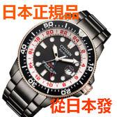 免運費 日本正規貨 公民 PROMASTER 橄欖球日本代表模特 太陽能手錶 男士手錶 BJ7115-85E