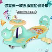 學步車 扭扭車溜溜車搖擺車兒童車1-3歲男女寶寶玩具學步車小孩萬向輪igo 伊鞋本鋪