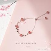 手鍊 S925花枝草莓晶招桃花水晶手鍊女純銀簡約閨蜜手鍊姐妹月光石首飾 新品