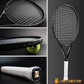 網球拍初學者訓練器碳素訓練全雙人單人套裝帶線回彈【小橘子】