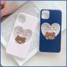 蘋果 iPhone  11 Pro Max XR XS MAX iX i8+ i7+ 情侶小熊 手機殼 全包邊 軟殼 保護殼