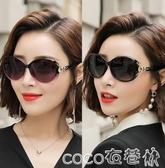墨鏡2020年新款太陽鏡女圓臉墨鏡潮時尚防紫外線眼鏡偏光大臉顯瘦ins coco