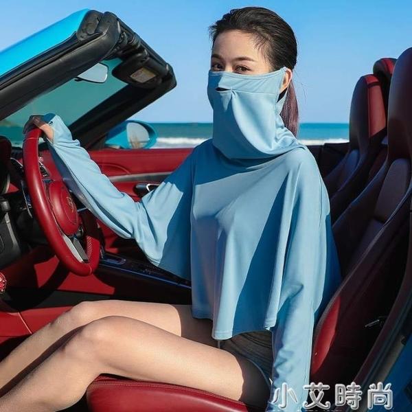 防曬披肩女夏防紫外線戶外開車長袖掛耳面紗巾款薄學車神器防曬衣 小艾新品