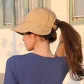 漁夫帽 夏季帽子女大頭圍大沿遮陽帽馬尾漁夫帽遮臉防曬太陽帽韓版百搭潮