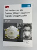 美國Amazon 代購 3M N95 口罩 (8210V) 10入/盒