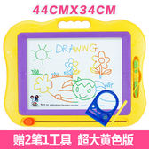 兒童畫畫板磁性寫字板寶寶嬰兒玩具1-3歲2幼兒彩色大號繪畫塗鴉板