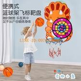 兒童軟彈槍恐龍飛鏢靶粘粘球玩具多功能室內投籃球框架【奇趣小屋】